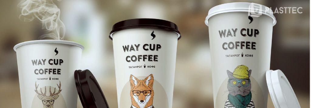 кофе в бумажных стаканах